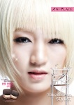 miss-a-jia-ani-place-110103