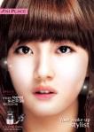 miss-a-suzy-ani-place-110103-2